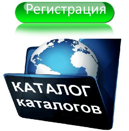 Оптимизация сайта и его раскрутка.