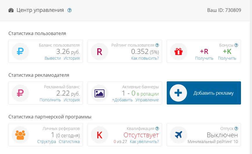 Бесплатная программа для поиска рефералов вконтакте скачать