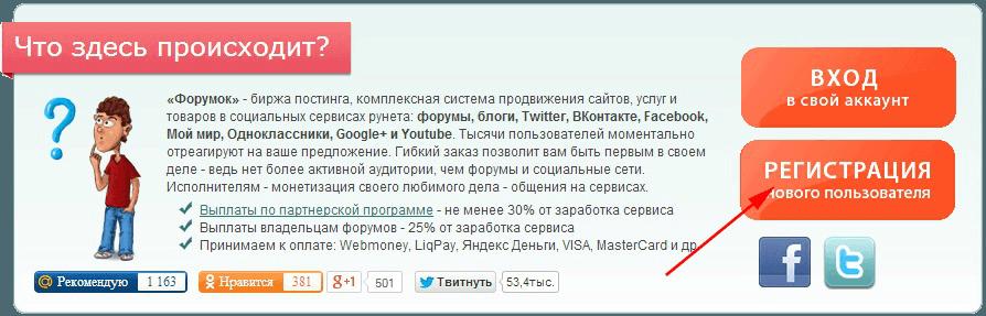 заработок в соц сетях вконтакте