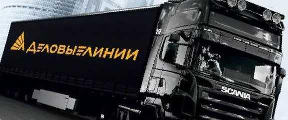 Бизнес план для транспортной компании.