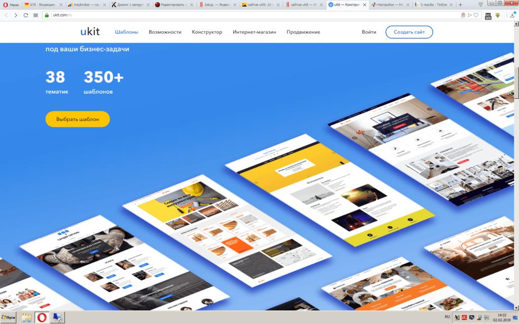 Популярный конструктор создание сайта региональная инвестиционная компания новосибирск официальный сайт