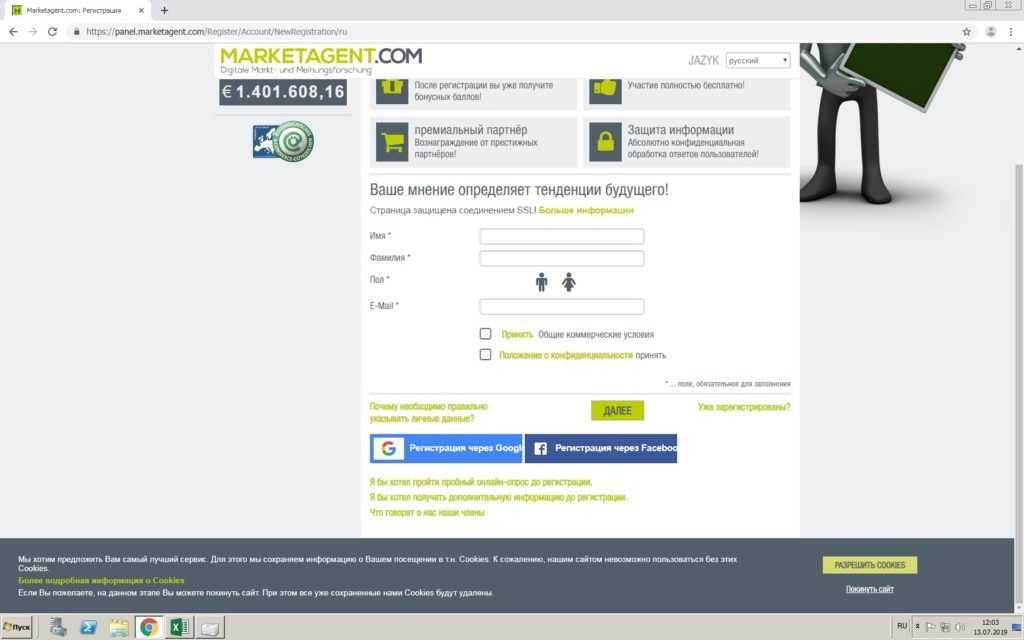 Платные опросы. Лучшие сайты-опросники для заполнения платных анкет.