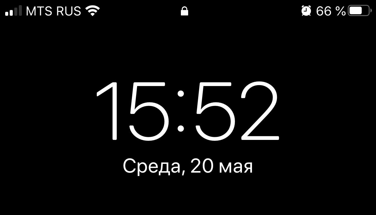 настройка время